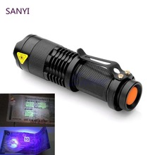 Mini Portable UV Flashlight Sanyi Q5 LED 3 Modes Ultra Violet Light Power By AA 14500 Battery For Marker Checker Cash Detection