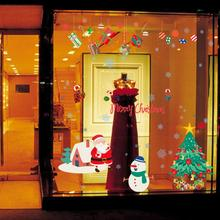 Santa Claus Christmas Glass Windows Transparent Film Removable Wall Stickers large wall posters door glass stickers nt0(China)