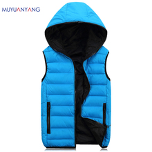 Fashion Men's Vest Winter Men Brand Hooded Vest Male Fashion Cotton-Padded Waistcoat Jacket and Coat Warm Vest 3XL 4XL(China)