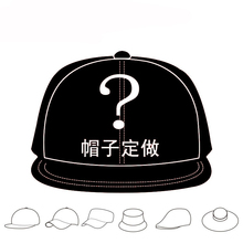 Free Shipping Design Your Own 3D Embroidery Baseball Cap/ Custom Logo Snapback Cap And Hat/ Samll Order Is Accepted(China)