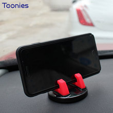 Mobile Phone Holder Cars Glass Sunglasses Holder Multifunctional Automotive Navigation GPS Table Stand Mount Car Accessories