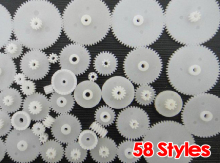 IMC hot 58 styles Plastic Gears Cog Wheels All The Module 0.5 Robot Parts DIY Necessary(China)