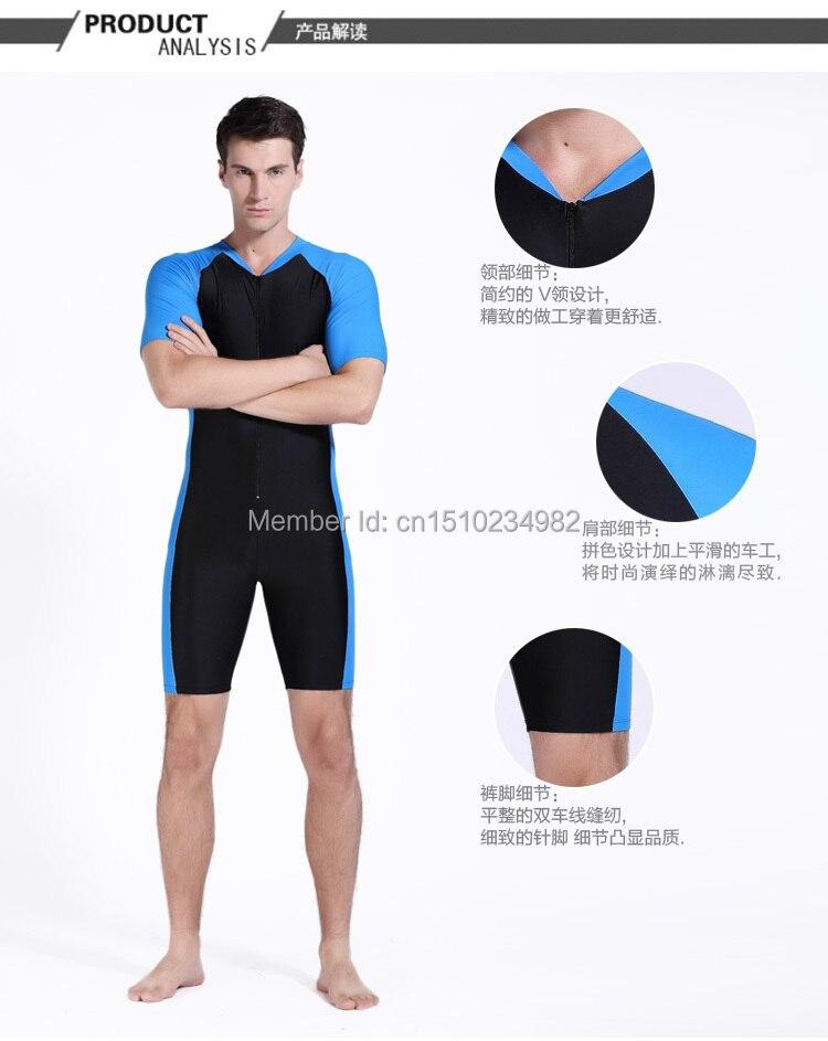 wetsuit women 3mm (7)