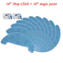 10* Mop Cloth pads mop + 10* magic paste chuwi ilife a4s a4 robot vacuum cleaner parts cleaning mop cloths accessories