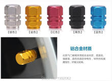 Automobile tire valve 5 color Automobile modeling for AUDI S line A4 A3 A6 C5 Q7 Q5 A1 A5 80 TT A8 Q3 A7 R8 RS B6 B7 B8 S3 S4(China)