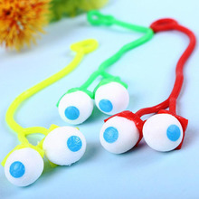 New Stretchy Big Eyeball Kids Sticky Squeezing Small Play Tricks Jokes Novelty Educational School Interact Toys Christmas Gifts(China)