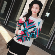 Women Geometric patterns O neck sweater 2017 winter thick warm mohair sweater female long sleeve super soft loose pullovers pull(China)