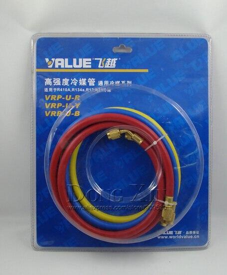 R410A high quality three-color dosing tube VRP-U refrigerant pipe free shipping<br><br>Aliexpress