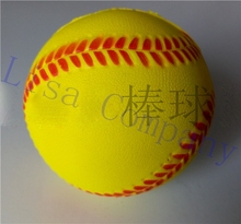 new diameter 7cm hand sewing non-toxic sponge soft baseball practice training baseball balls sports team game(China)