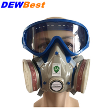 DEWBest SJL518 Silicone respirator gas mask pesticide pintura full face carbon filter mask paint spray gas boxe protect mask(China)