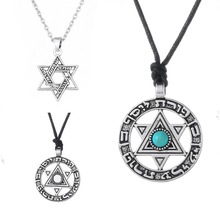 Dawapara Star of David Pendant Jewish Jewelry Vintage Hebrew Necklace Religious Charms for Men and Women Christmas Gifts