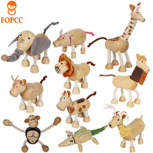 2017 New Recommended Products Simulation Animal Model Doll And Wooden Puppet Toy Handmade DIY Birthday Gift Ornaments Children(China)
