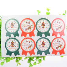 8pcs/sheet  DIY Scrapbooking Merry stickers Merry Christmas Gift Packing kraft paper label For baking package box bags gift box