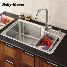 Sully House Brushed 304 Stainless Steel Kitchen Sinks Rectangular Single Bowl fregadero Blunt water tank 75x45cm free shippings(China)