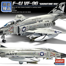 12515 1/72 F-4J SHOWTIME Aircraft Assembly Model 100