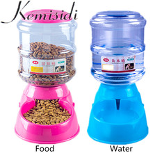 KEMISIDI Pet Feeder Dog Automatic Food Water Feeder For Dog Cat Dog Drinker Automatic Food Bowl 3.5L Non-Slip Pet Products