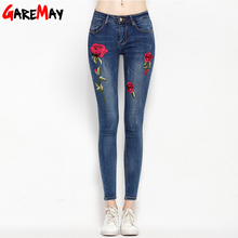 Stretch Embroidered Jeans For Women Elastic Flower Jeans Female Pencil Denim Pants Rose Pattern Pantalon Femme GAREMAY 155(China)