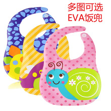 Waterproof Disposable Baby Boy And Girl's Cute Character Bibs Cartoon EVA  Dinner  Burp Cloths