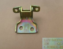 The door hinge 6206010AK00XA for Great Wall haval Reaar left side up same to rear right side down(China)