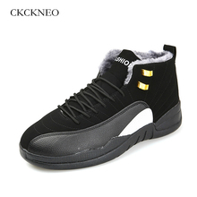 Buy High Plus Size Men Basketball Shoes Pu Leather Women Sneakers Male Ankle Boots 2017 Autumn Winter Keep Warm Jordan Shoes for $27.59 in AliExpress store