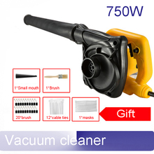 Computer Blower Small vacuum cleaner dust collector for Home cleaning up high power 600W 750W 850W 900W(China)