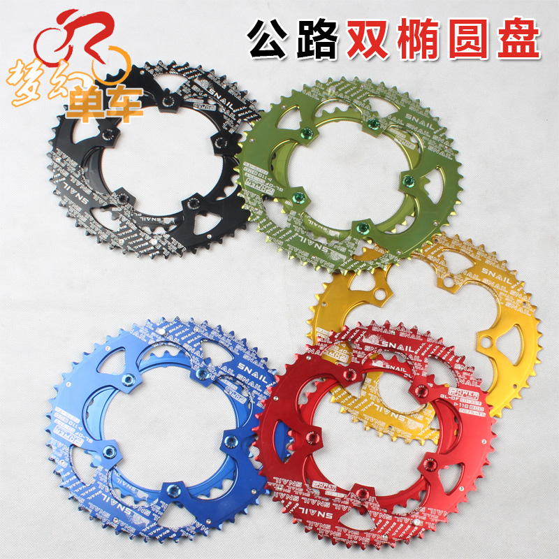 110mm BCD Road Folding Bike Bicycle Five Hand Crank Double Oval Chairing Crankset Chain Wheel with five screws<br><br>Aliexpress