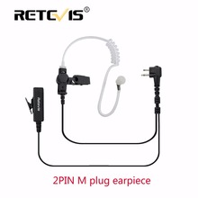Big Size PTT 2PIN Earpiece Covert Acoustic Tube Headset For Motorola Walkie Talkie EP450 PRO1150 CP100 GP2000 CT150 Ham Radio(China)