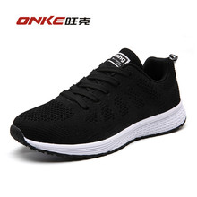 2016 women shoes sneakers light runing flywire women's running shoes athletic shoes sports trainers zapatillas deportivo