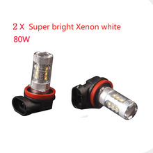 New Arrive 2X Crisp Super Bright HID White 7000K H11 DRL Fog Light LED 80W Projection