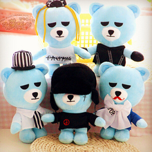 1pc 24cm GD BIGBANG YG BEAR Star Explosion Bear Toys Superior Quality Girls Plush Gift Toy Kids Love Doll