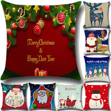 Christmas series 45x45cm pillow case Bay window 100% Cotton Linen pillow Cover For Chair Seat Cushion case18x18 in BZ44(China)