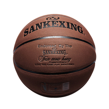 SANKWXING Brand 1*Basketball Official Size 7 leather Basketball Balls Outdoor Indoor Mens Basket Ball basquete Free shipping!
