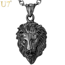 U7 Black Choker Necklace Big Lion Charm Figaro Chain Necklace & Pendant Birthday Gift for Men Jewelry P1130(China)