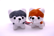 Husky Dog Doll Keychain keyring Cute Women Bag Charm Accessories Pendant Mini Animal Plush Stuffed Toy Wrist rope Keychains Gift(China)