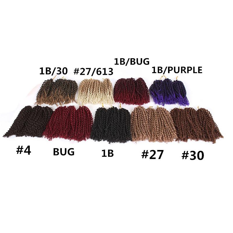 Mali Bob Crochet Braids Hair 8 inch (2)