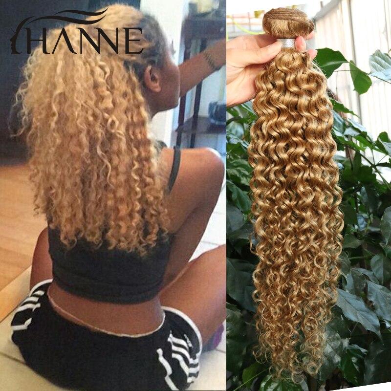 Virgin Peruvian Short Curly Hair 3Bundles 7a Afro Kinky Curly Weave Remy Human Hair #27 Blonde Virgin Curly Hair Bundle Deals<br><br>Aliexpress