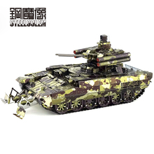 3D Color Terminator Tank Assembly Model Kits Metal Toys Models For Children Boys Present Mini DIY Puzzle Gift 10.3x5x4.8cm(China)