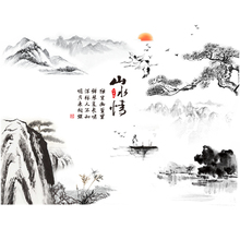 [SHIJUEHEZI] Mountain Rivers Boat Wall Stickers PVC Material DIY Chinese Style Wall Art for Study Room Office Decoration(China)
