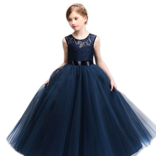Flower Girl Wedding Prom Graduation Gown Children's Princess Costume For kids Girls Clothes Teenage Girl Party Ceremony Dress