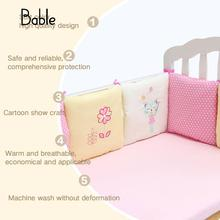 Buy 6Pcs/Set Baby Crib Cot Bumper Cushion Infants Bedding Safety Breathable for $24.99 in AliExpress store