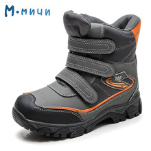MMNUN 2017 Warm Ankle Winter Boots for Children Anti-slip Kids Boys Winter Shoes High Quality boys winter shoes brand Size 32-37(China)