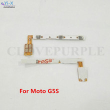 10PCS/Lot for Motorola Moto G5S Power ON/OFF Button Switch Flex Cable Ribbon Replacement Repair Spare Parts(China)