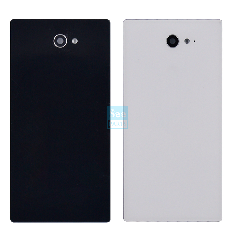 SONY Xperia M2 Battery Cover (3)