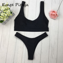 100pcs orange Bikini Set 2017 bikini brazilian Swimsuit brazilian Swimwear Vintage Bathing Suit black red biquines 2017