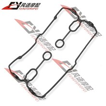 Free Shipping For Honda CB400 1992-1998 CBR400 MC23 Cylinder head gasket head pad motorcycle parts