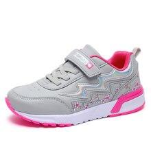 ULKNN Girls Sneakers For Kids Shoes Children Casual Shoes Boys Sneakers  Girls Sport Trainers Running Footwear d059e17c9445