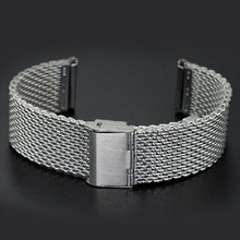 Silver High Quality Stainless Steel Mens Watch Band Web Mesh Watch Strap for Men Women Watches   GD0106