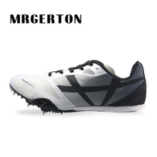 Men Running Shoes High Quality Professional PVC Floor Men Spikes Training Trainers Sports Shoes M41824(China)