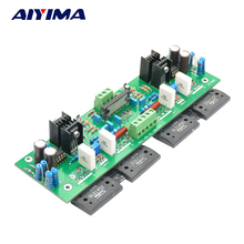 Aiyima Super UPC2581V Push SANKEN Tube power Amplifier board 150W * 2 Amplifiers (Bridge 400W)(China)
