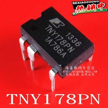 TNY178PN DIP8 new genuine LCD LED driver power supply chip IC line foot --SZHQDZ(China)